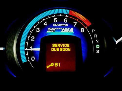 Kak Ubrat Zagorevshijsya Indikator Servisa A1 I B1 V Honda Insight